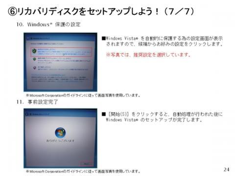 SSD02_024.jpg