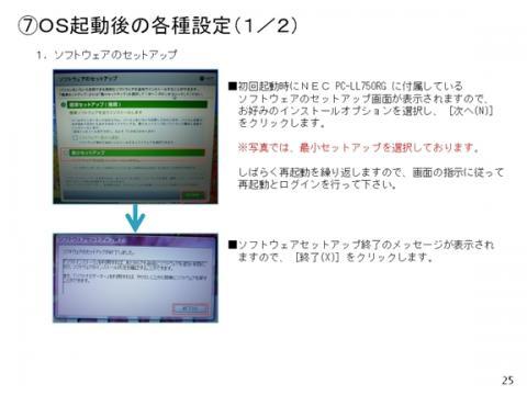 SSD02_025.jpg