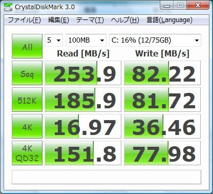 CrystalDiskMark_NotePC_SSD