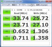 Win7+USB2.0