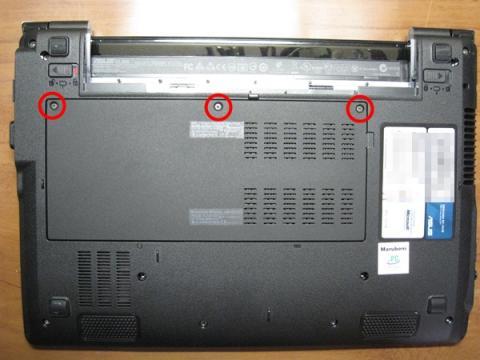 SSD-01.JPG