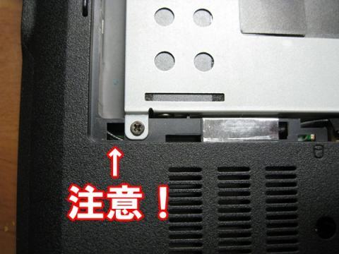 SSD-04.JPG