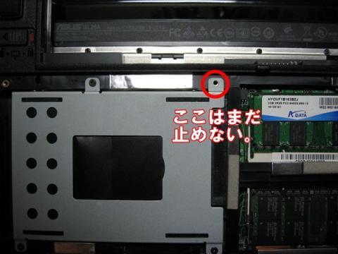 SSD-09.JPG