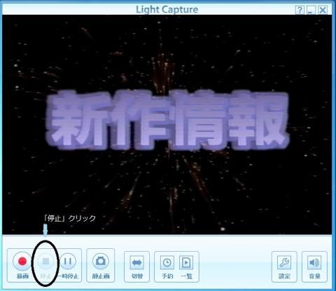 2010y12m23d_091128912.jpg