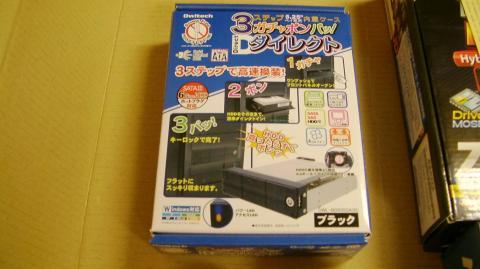 HDDダイレクトリムーバブルケース OWL-BDR35SA(B)の外箱