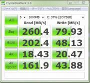 SSD WinVista 32bit