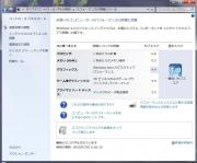 HDD 評価