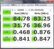 HDD Win7 64bit