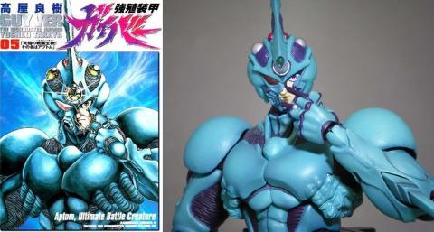 少年エース版コミックス第5巻の表紙を再現した頭部と左手が付属