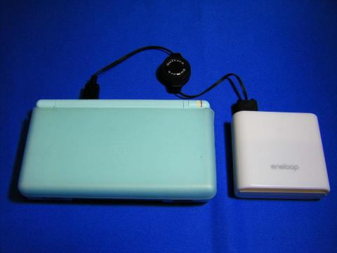 DS-Lite充電