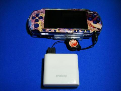 PSP充電