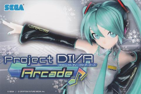 初音ミク-Project DIVA-仕様