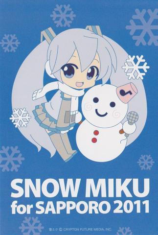 SNOW MIKU for SAPPORO2011の公式イラスト仕様