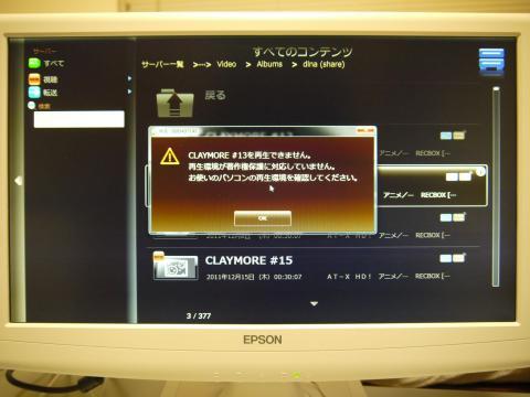 DiXiM Digital TV plus for I-O DATA