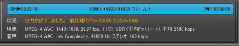 950終了.jpg
