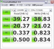 CDM 付属HDD