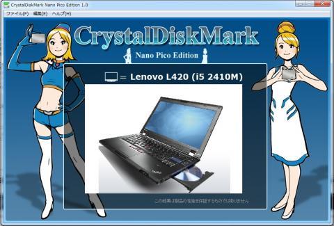Lenovo L420