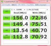SSD一回目キャプチャ.PNG