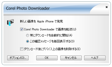 Photo Downloader