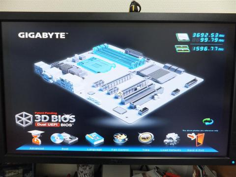 3D BIOS
