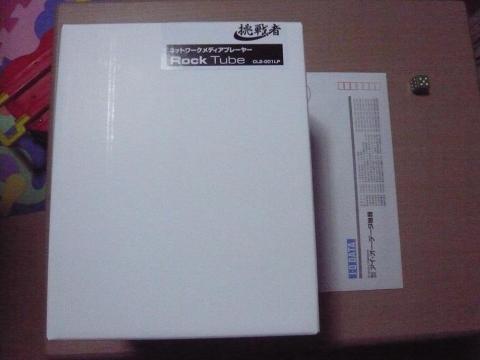 P1040386.JPG