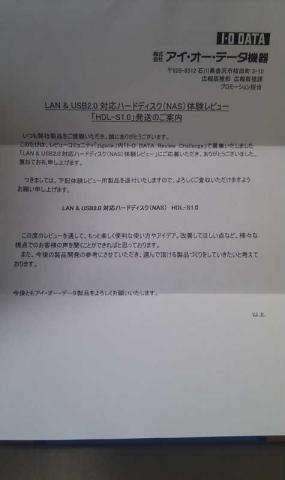開梱 (3).jpg
