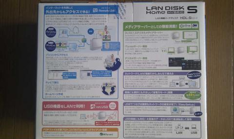開梱 (5).jpg