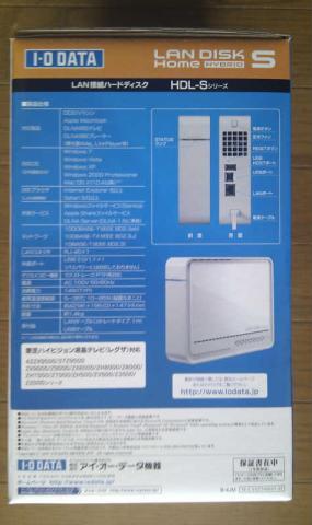 開梱 (4).jpg