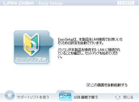 LAN設定 (1).jpg