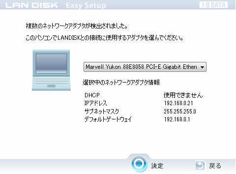 LAN設定 (2).jpg