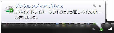 LAN設定 (5).jpg
