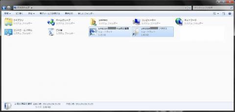LAN設定 (6).jpg