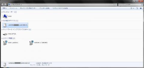 LAN設定 (8a).jpg