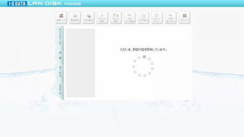 リンク設定 (4).jpg