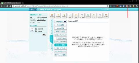 リンク設定 (5).jpg