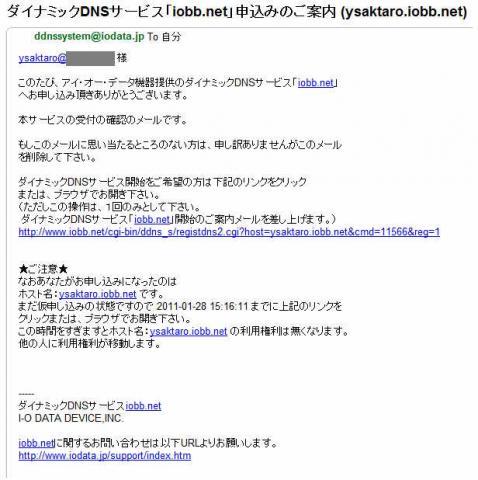 リンク設定 (6).jpg
