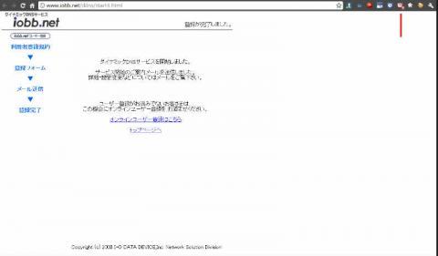 リンク設定 (8).jpg