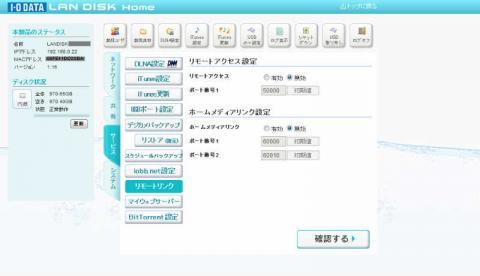 リンク設定 (13).jpg