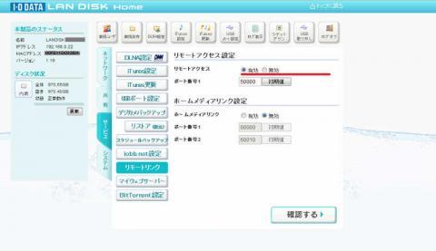 リンク設定 (14).jpg