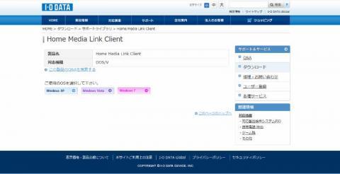 DLNA設定 (1).jpg