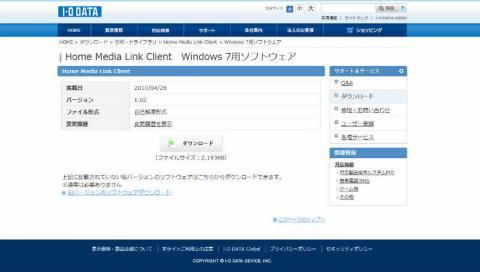 DLNA設定 (2).jpg