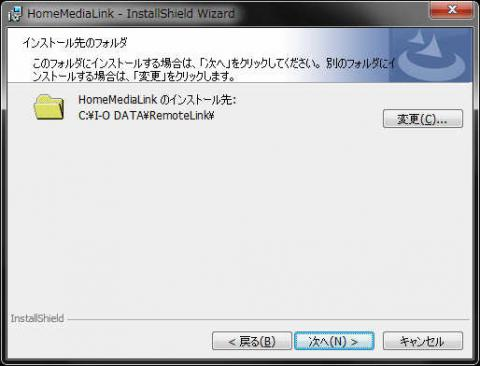 DLNA設定 (7).jpg