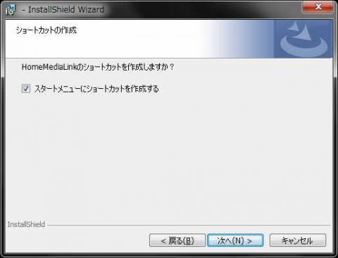 DLNA設定 (8).jpg