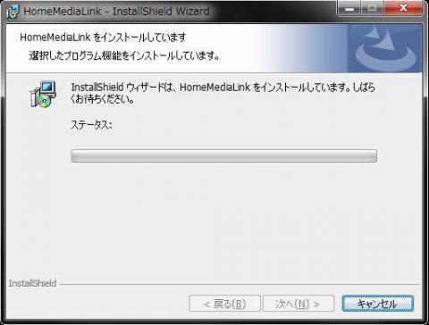 DLNA設定 (11).jpg