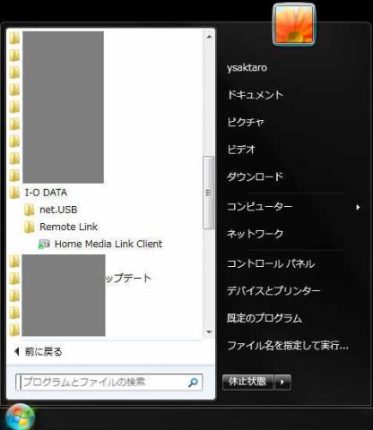DLNA設定 (13).jpg