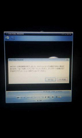 IMAG0247.jpg