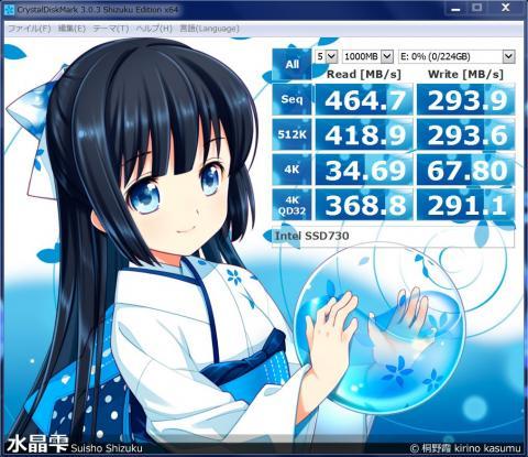 img.php?filename=mi_22504_1413608114_205