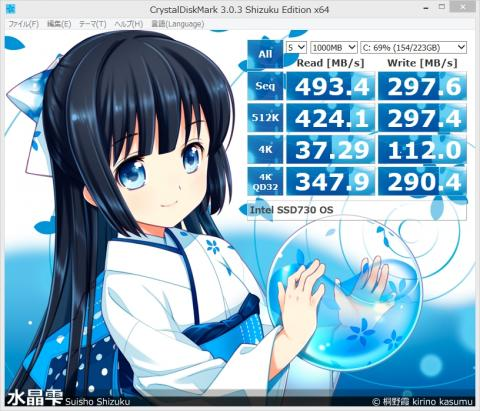 img.php?filename=mi_22504_1413611203_670