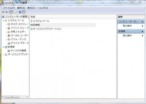 img.php?filename=mi_22504_1413612364_107