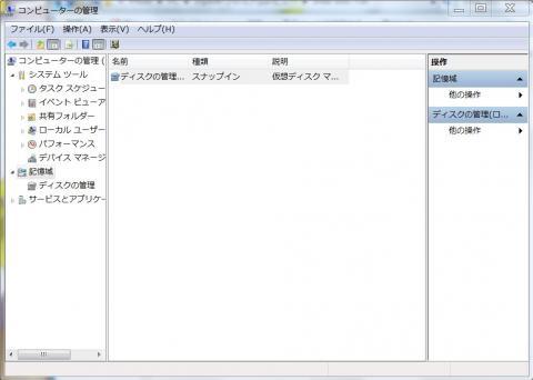 img.php?filename=mi_22504_1413612364_163